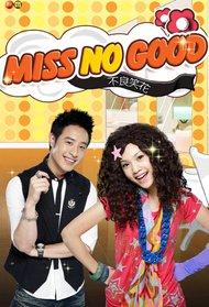 Miss No Good