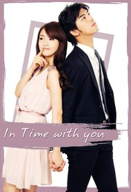 In Time with You