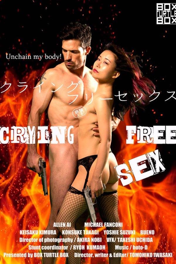 Fri Sex Film