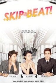 Skip Beat! (2011)