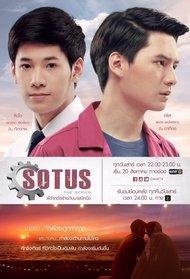 Sotus: The Series