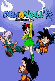 Dragon Ball R&R